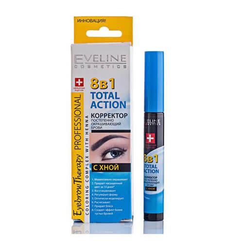 Huyết thanh dưỡng lông mày Eveline 8in1