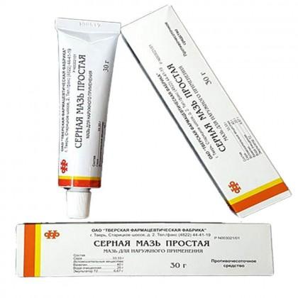 Kem trị mụn lưu huỳnh Cephar chính hãng Nga
