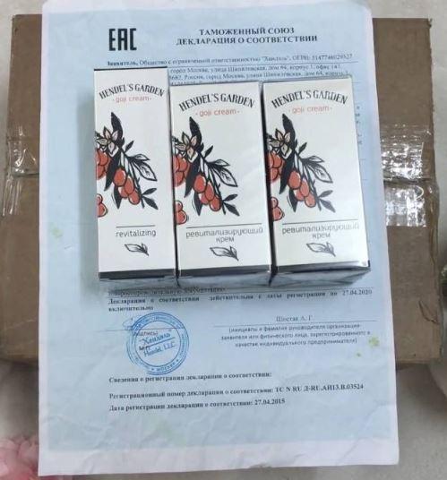 Nhận biết kem Goji của Nga chính hãng qua vỏ hộp