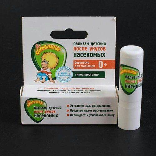 Son trị muỗi đốt Hacekombix của Nga