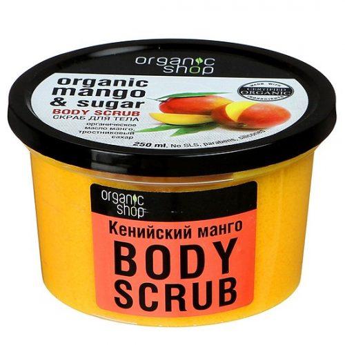 Kem tẩy da chết toàn thân Body Scrub chiết xuất Xoài Mango