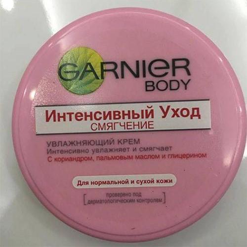 Kem dưỡng da toàn thân Garnier Body 50ml giúp phục hồi da