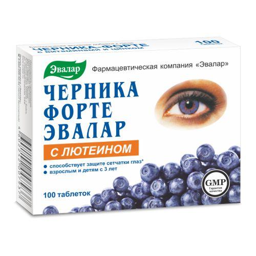 vien-bo-mat-evalar-bilberry-forte
